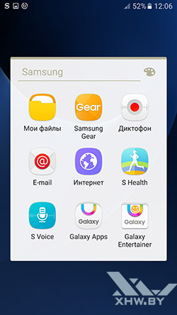 Приложения Samsung на Samsung Galaxy S7