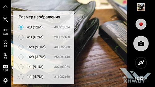 Разрешение камеры Samsung Galaxy S7