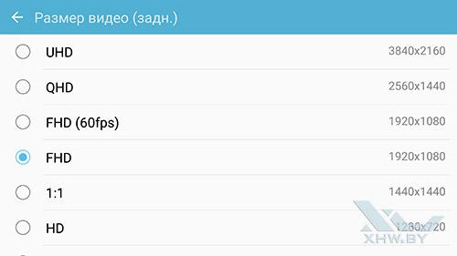 Разрешение видео камеры Samsung Galaxy S7