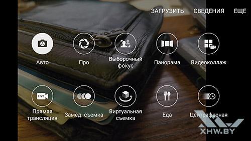 Режимы камеры Samsung Galaxy S7