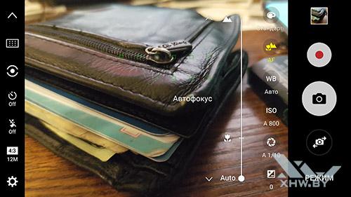 Автофокус камеры Samsung Galaxy S7