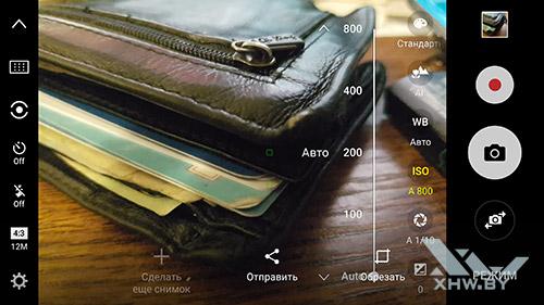 Светочувствительность ISO камеры Samsung Galaxy S7