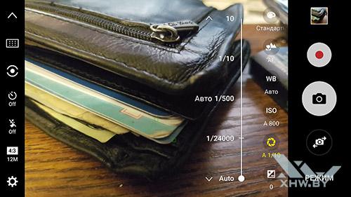 Выдержка камеры Samsung Galaxy S7