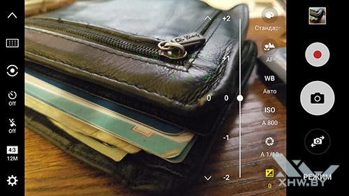 Экспокоррекция камеры Samsung Galaxy S7