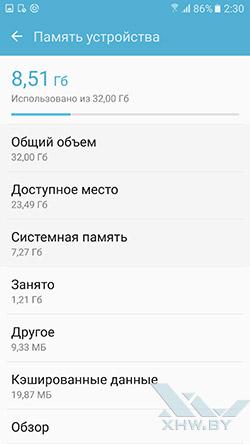 Память Samsung Galaxy S7