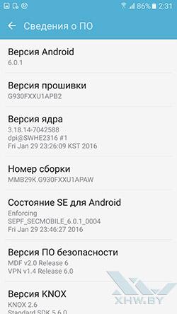 О системе Samsung Galaxy S7