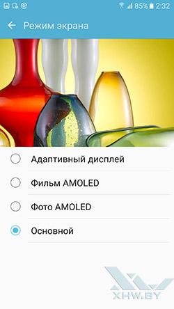 Профили экрана Samsung Galaxy S7