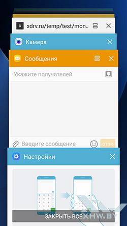 Диспетчер задач Samsung Galaxy S7