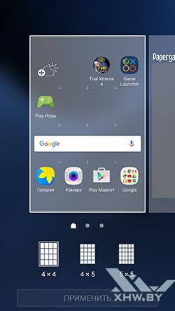 Сетка рабочего стола Samsung Galaxy S7