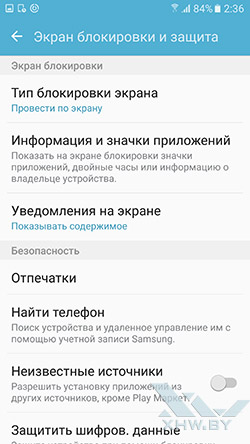 Экран блокировки и защита Samsung Galaxy S7
