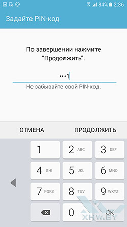 Добавление PIN-кода на Samsung Galaxy S7