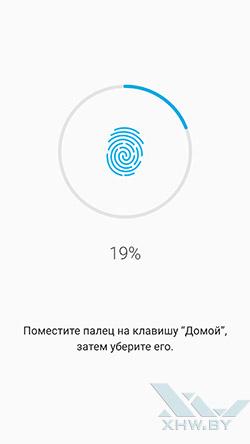Регистрация отпечатка на Samsung Galaxy S7