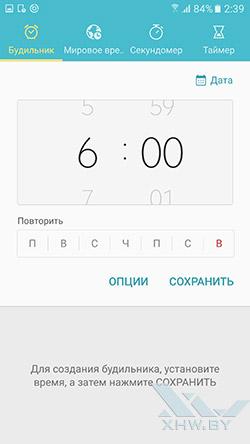 Часы на Samsung Galaxy S7