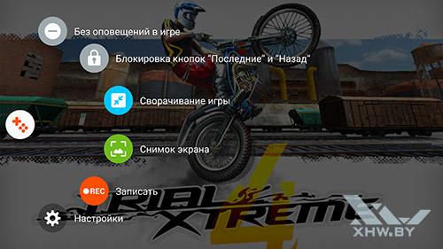 Game Tools на Samsung Galaxy S7. Рис. 2