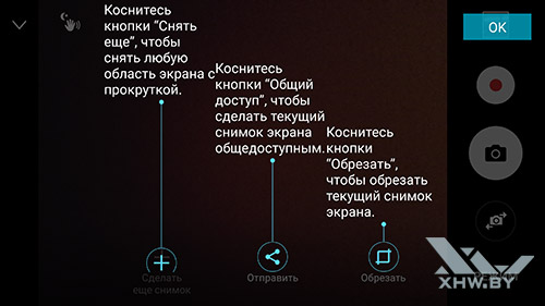 Скриншоты на Samsung Galaxy S7 edge
