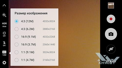 Разрешение камеры Samsung Galaxy S7 edge