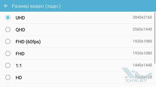 Разрешение видео Samsung Galaxy S7 edge