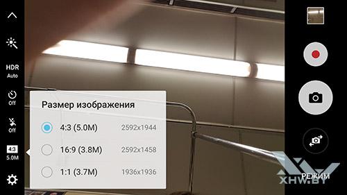 Разрешение лицевой камеры Samsung Galaxy S7 edge