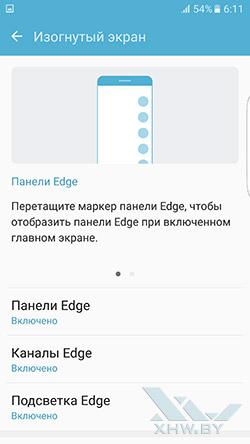 Панели изогнутого экрана Samsung Galaxy S7 edge