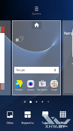 Рабочие столы Samsung Galaxy S7 edge