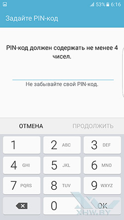 Ввод PIN-кода на Samsung Galaxy S7 edge