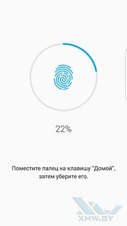 Регистрация отпечатка на Samsung Galaxy S7 edge