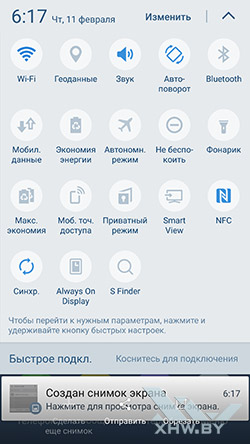Быстрые параметры на Samsung Galaxy S7 edge