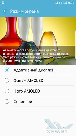 Профили экрана Samsung Galaxy S7 edge