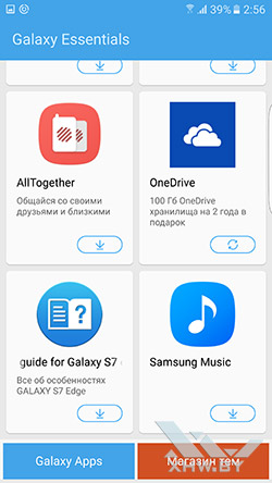 Galaxy Essentials на Samsung Galaxy S7 edge. Рис. 4