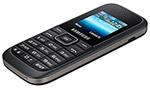Кнопочный телефон 2016 года - Samsung SM-B105E