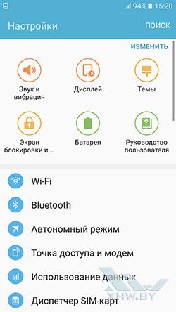 Настройки Samsung Galaxy J5 (2016)