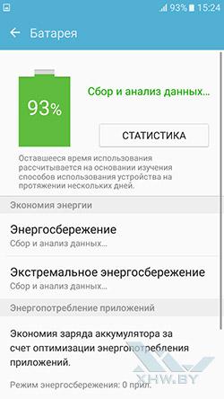 Параметры батареи Samsung Galaxy J5 (2016)