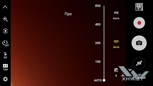 Параметры ISO камеры на Samsung Galaxy J5 (2016)