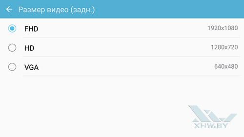 Разрешение видео камеры Samsung Galaxy J5 (2016)