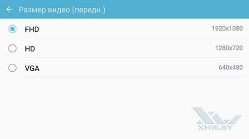 Разрешение видео лицевой камеры Samsung Galaxy J5 (2016)