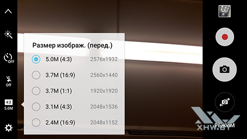 Разрешение лицевой камеры Samsung Galaxy J5 (2016)