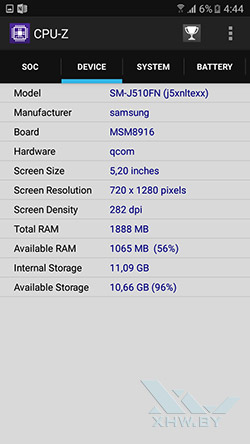 Система Samsung Galaxy J5 (2016)