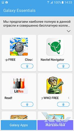 Galaxy Essentials на Samsung Galaxy J5 (2016). Рис. 1
