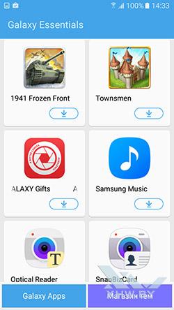 Galaxy Essentials на Samsung Galaxy J5 (2016). Рис. 2