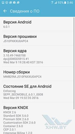 О Samsung Galaxy J5 (2016)
