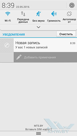 Automatic Call Recorder. Рис. 7