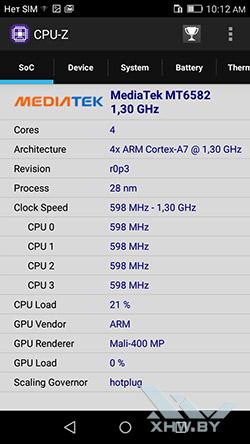 Процессор Huawei Y5II