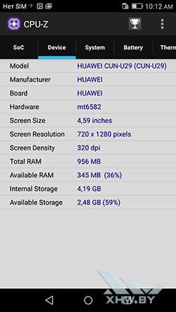 Система Huawei Y5II