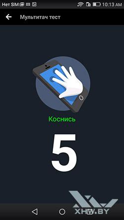 Экран Huawei Y5II распознает 5 касаний