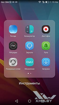 Приложения на Huawei Y5II
