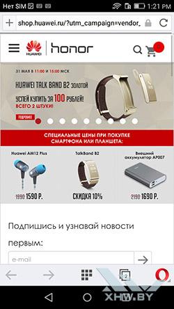 Сайт Huawei на Huawei Y5II
