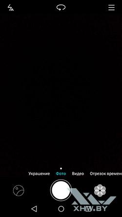 Режим фото камеры на Huawei Y5II