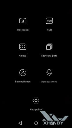 Режимы камеры на Huawei Y5II