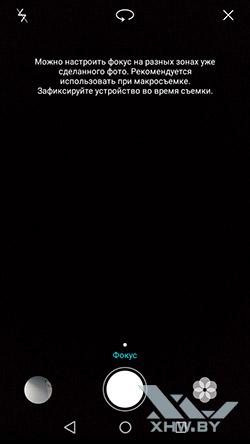 Фокусировка камеры Huawei Y5II