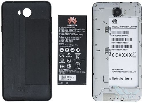 Аккумулятор на Huawei Y5II